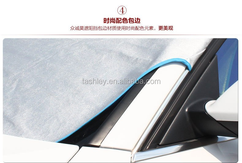 2017 hot sales PEVA& PP cotton car front windshield cover