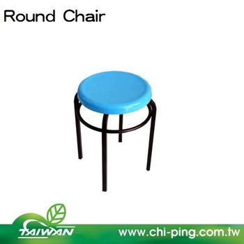 kids study sitting ergonomic round chair study chair buy study