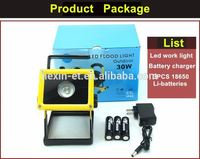 Hotsale led flood light with pir motion sensor 4W 60 led outdoor energy saving rechargeable work flood lighting