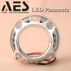 AES auto lighting retrofit accessories LED Panamera shroud for 3inch projector lens
