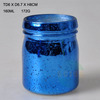 Colorful glass spice jar 160ml with reasonable price