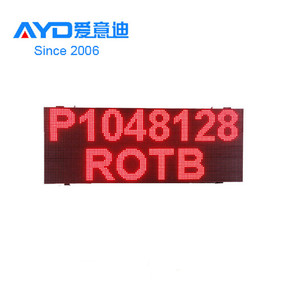 Dongguan LED 16x128 Dots Single Red Color Programmable Digital Number LED LED Display (WP1016128R) Flexible LED Display Panels