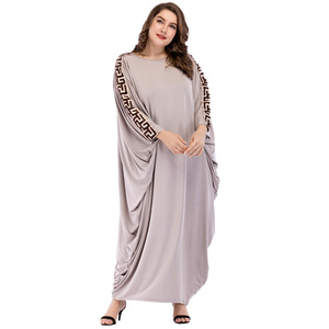 5261 Solid color stitching bat sleeve dress lace loose casual large size women's Middle East Musslin robes