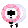 /product-detail/12-photography-studio-dimmable-video-camera-led-selfie-ring-light-for-video-broadcast-makeup-60788600710.html