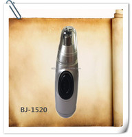 electric nose trimmer