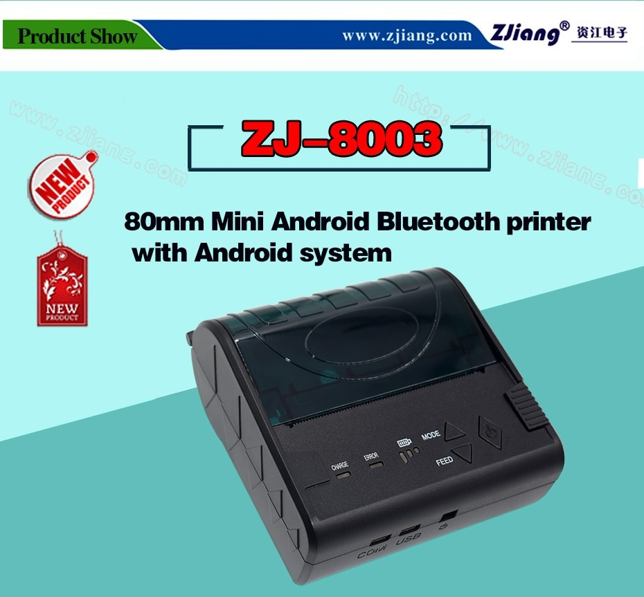 80mm thermal printer long life battery support to download the logo and trademark