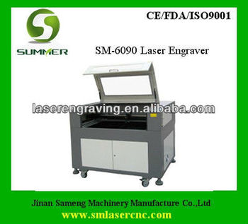 paper laser cutter machine