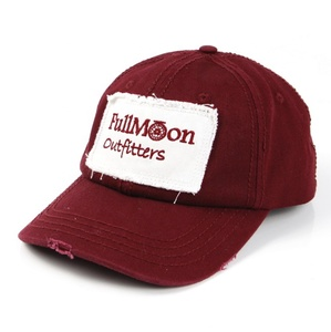 56ce3f841e6c4 Design Custom Distress Washed Baseball Hat