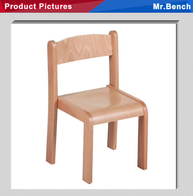 High-end children's chair solid wood children's furniture kindergarten small chair