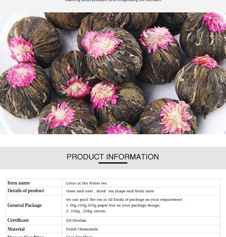 Organic Blooming Tea with Blooming Flower Healthy Blooming Tea Ball with Globe Amaranth - 4uTea   4uTea.com