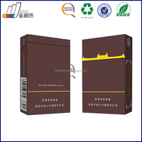 Custom Design Paper Disposable Cigarette Box