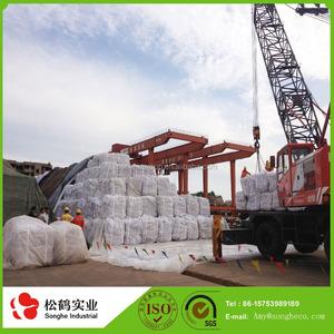 Good quality portland cement price per ton