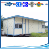 chinese newes low cost modern prefabricated houses on sale