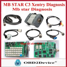 Xentry Diagnosis  Mb Star C3 High Quality 5 Cable With Software HDD 2015/7 DHL Free Gift R232 To USB cable