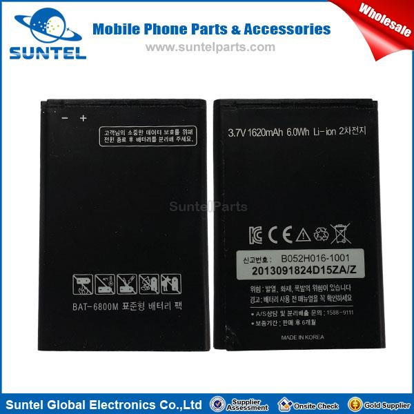 Original Bat-6800M Battery For Sky B052H016