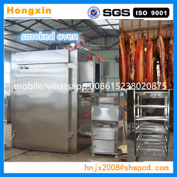 Industrial fish meat smoking oven steam type smoke house for Steam fish in oven