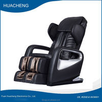 family healthcare jade massage chair
