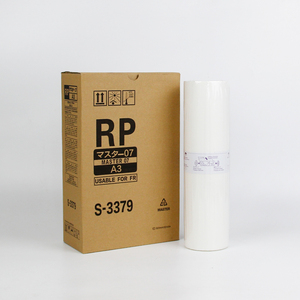 RP A3 master roll S-3379 S3379 Compatible for RI-SO duplicator