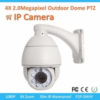 High Quality HD 4X ZOOM DOME Wired IP Network PTZ Security Outdoor Camera p2p onvif