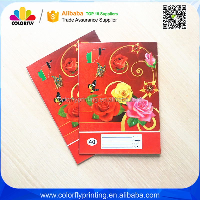 40/60 pages custom print school exercise book for hot selling