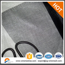 China Factory privacy window screen