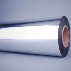 High quality PET/PE film laminated roll aluminum foil with low price
