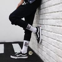 China Street hip-hop Socks wholesale fashion custom logo socks