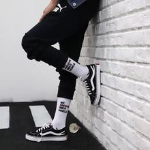 China calle hip-hop <span class=keywords><strong>calcetines</strong></span> <span class=keywords><strong>de</strong></span> <span class=keywords><strong>moda</strong></span> al por mayor logotipo personalizado <span class=keywords><strong>Calcetines</strong></span>