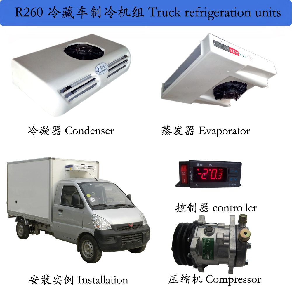 Model Rfs-260 Front Mounted Small Truck Refrigeration Unit - Buy Small  Truck Refrigeration Unit,Carrier Small Truck Refrigeration Unit,Thermoking