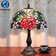 Metallic table lamp 2017 new fashion imitation tiffany table lamp with warm light