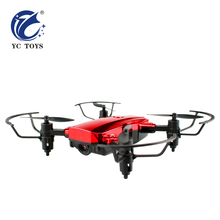 Air Fly Luar Ruangan UAV <span class=keywords><strong>Mini</strong></span> Dilipat Wide-Angle <span class=keywords><strong>RC</strong></span> Model Mainan <span class=keywords><strong>Drone</strong></span> Quadcopter dengan Kamera