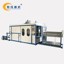 PLA corn starch biodegradable cup making machine