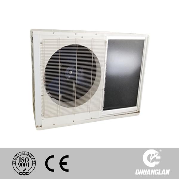 Condizionatore Du0027aria Solare Con Un Design Compatto
