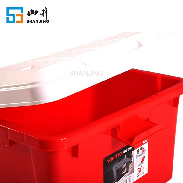 stronger durable good quality plastic storage box walmart