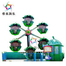 2018 china factory direct supply fairground entertainment equipment / kids lovely cheap mini ferris wheel for sale