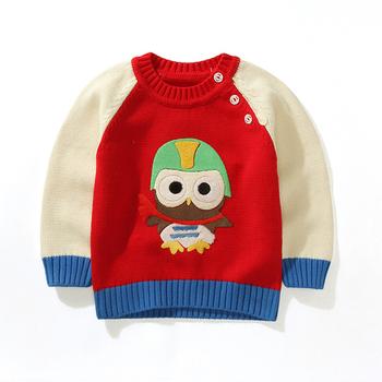Ms61519c Korean Style Cute Penguin Pattern Hand Knit Baby Boy