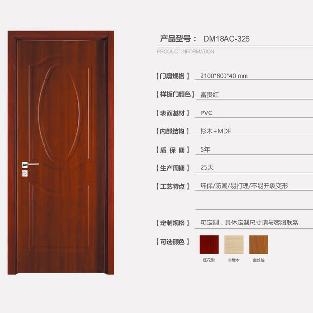 wooden door temple-Source quality wooden door temple from Global ...