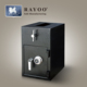 High quality front loading depositary Money Drop Bank Safe locker