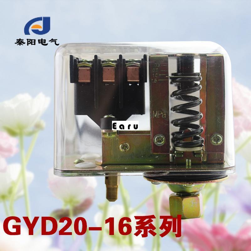 Popular Air Compressor Relay Buy Cheap Air Compressor