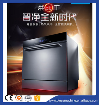 Cost saving machinery!!Multi functional wide output range industrial dish washing machine with Alibaba trade assurance