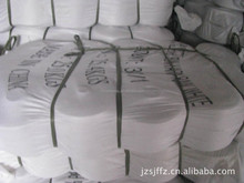 100%polyester ring spun yarn manufacture 40s/1 50s/1 60s/1 close virgin and pure virgin yarn for weaving and knitting