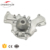 M-29 NEW WATER PUMP FITS for MITSUBISHI 6G71/6G72/E17A Engine