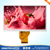 "7""800*480 RGB outdoor waterproof industrial touch flexible lcd screen"