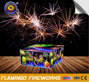 258 shots ghost night fireworks for hot sell