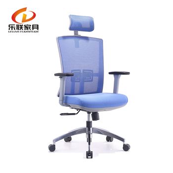 Superbe Office Fire Retardant Fireproof Chair Multi Functional Mesh Chair