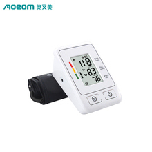 Cheapest price digital blood pressure monitor made in China monitor big on sales