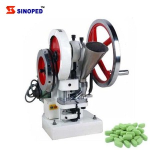 Manual Type TDP 0 Single Punch Tablet Press,Pilling Making Machine with hopper