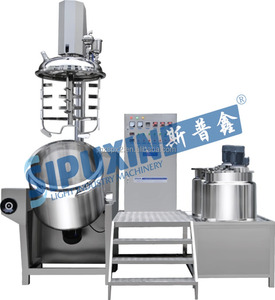 High quality body lotion mixer cosmetic types of vacuum emulsifying mixer homogenizer machine