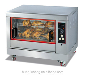 Top quality stainless steel automatic grill machine