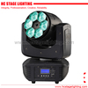 New products China supplier b eye led moving flower vortex 6*15W